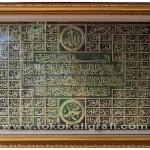 kaligrafi asmaul husna, jual kaligrafi asmaul husna, harga kaligrafi asmaul husna, kaligrafi asmaul husna murah
